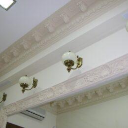 Гипсовый Кронштейн На Потолке