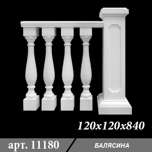 Балясина Б3 &Quot;Чернигов&Quot; H840