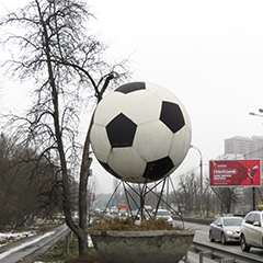 Мячи из стеклопластика