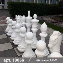 Большие парковые шахматы H 1040