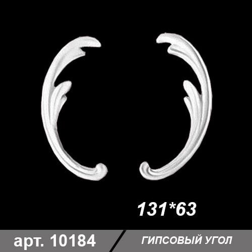 Деталь Из Гипса 131*63
