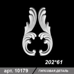 Деталь из гипса  202*61