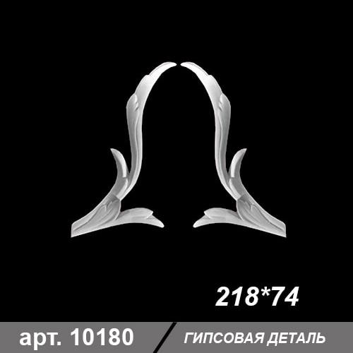 Деталь Из Гипса  218*74