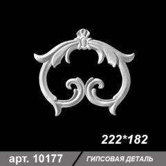 Деталь из гипса 222*182