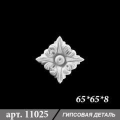 Деталь из гипса 65х65х8