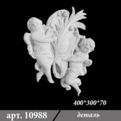 Гипсовая деталь 400х300х70