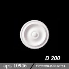Гипсовая розетка D200