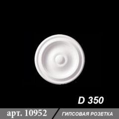 Гипсовая розетка D350