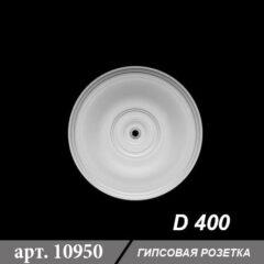 Гипсовая розетка D400