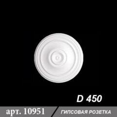 Гипсовая розетка D 450