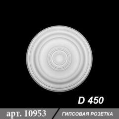 Гипсовая розетка D450
