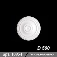 Розетка из гипса D500