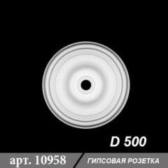 Гипсовая розетка D500