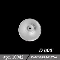 Розетка из гипса D600