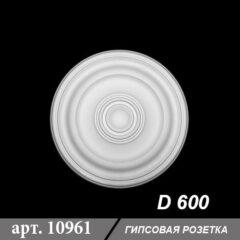 Гипсовые розетки D 600