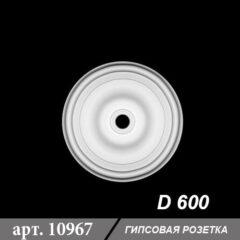 Гипсовая розетка D600