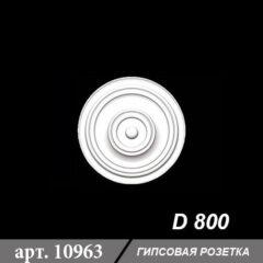 Гипсовая розетка D800
