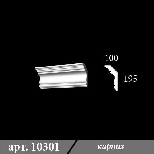 Гипсовый карниз 100х195х1000