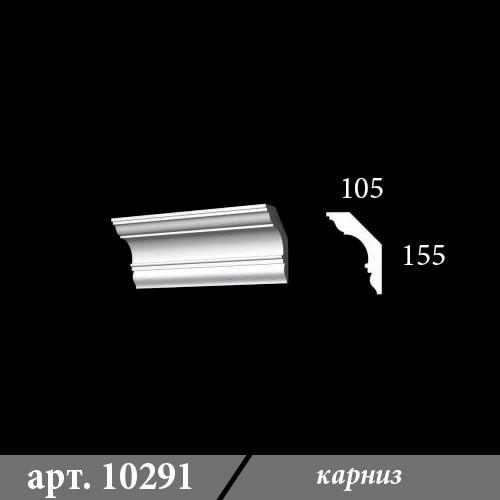 Гипсовый Карниз 105Х155Х1000