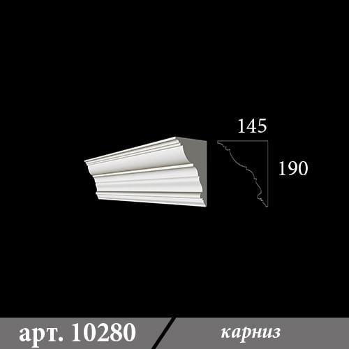 Гипсовый Карниз 145Х190Х1000