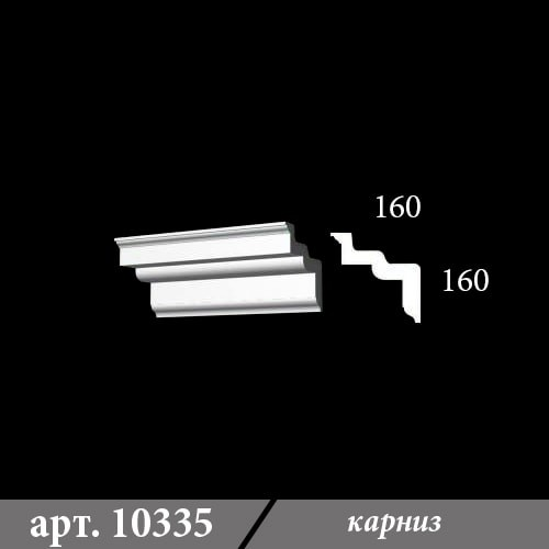 Гипсовый Карниз 160Х160Х1000