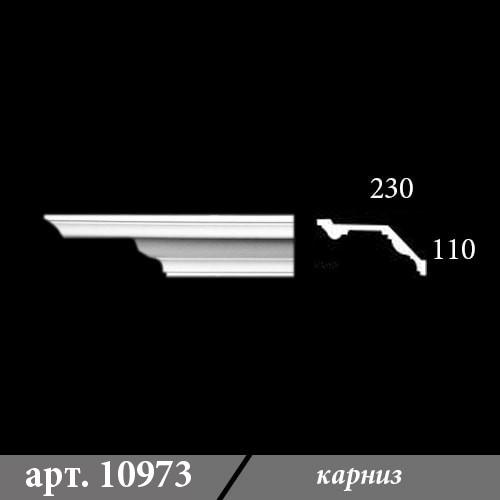 Гипсовый Карниз 230Х110Х1000