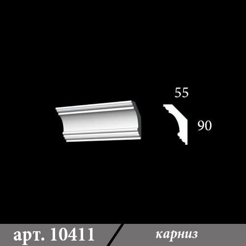 Гипсовый Карниз 55Х90Х1000