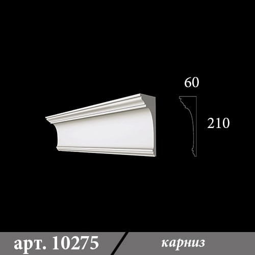 Гипсовый Карниз 60Х210Х1000