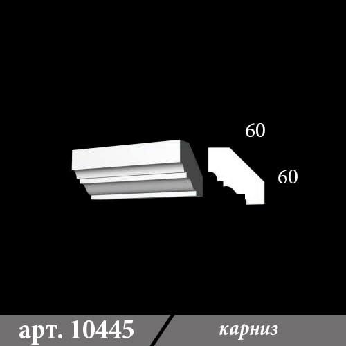 Гипсовый Карниз 60Х60Х1000
