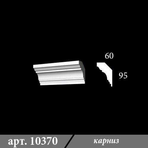 Гипсовый Карниз 60Х95Х1000