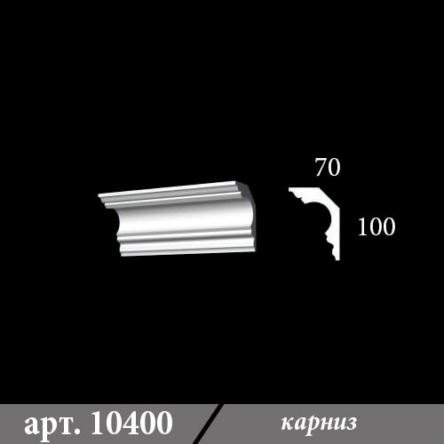 Гипсовый карниз 70х100х1000
