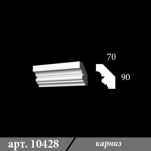 Гипсовый карниз 70х90х1000
