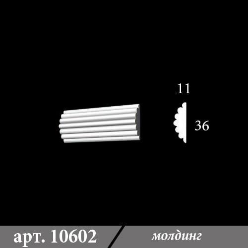 Гипсовый Молдинг 11Х36Х1000