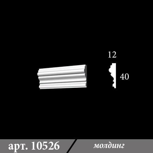 Гипсовый молдинг 12х40х1000
