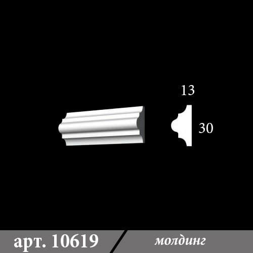 Гипсовый молдинг 13х30х1000