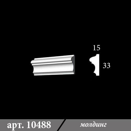Гипсовый молдинг 15х33х1000