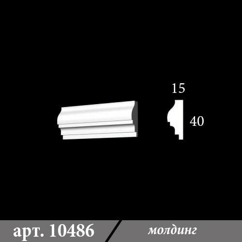 Гипсовый молдинг 15х40х1000