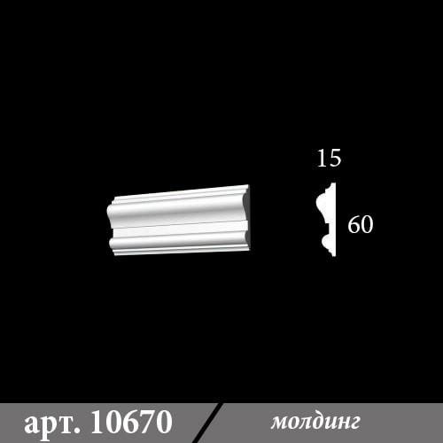 Гипсовый Молдинг 15Х60Х1000