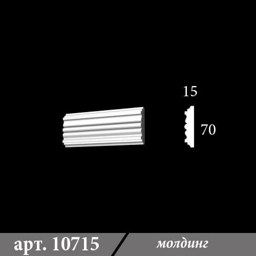 Гипсовый молдинг 15х70х1000