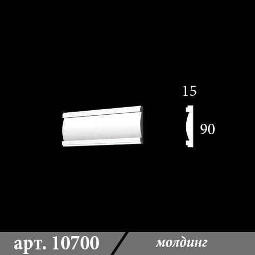 Гипсовый молдинг 15х90х1000