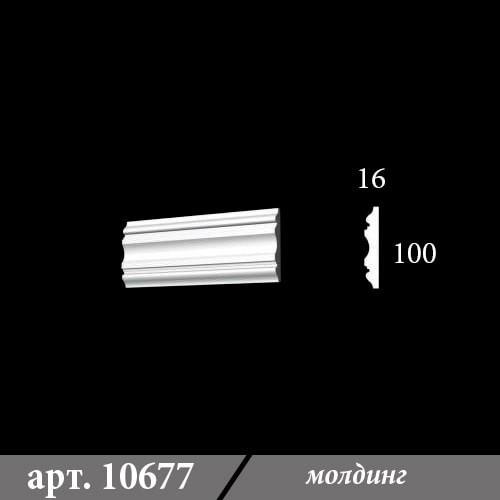 Гипсовый молдинг 16х100х1000