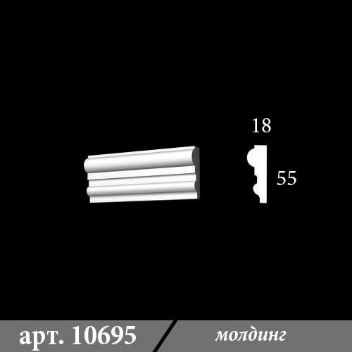 Гипсовый молдинг 18х55х1000