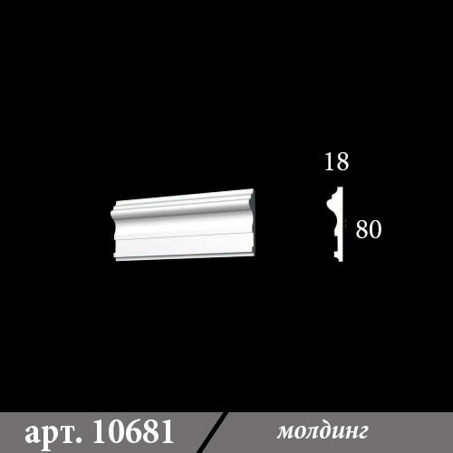 Гипсовый Молдинг 18Х80Х1000