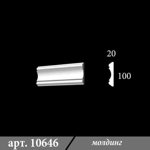 Гипсовый Молдинг 20Х100Х1000