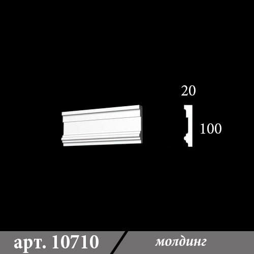 Гипсовый Молдинг 20 Х 100 Х 1000