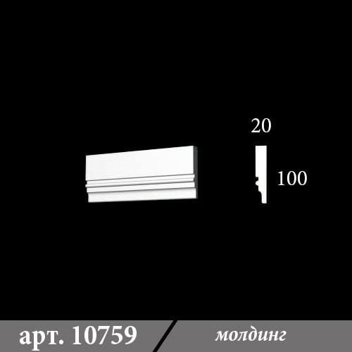 Молдинг Из Гипса 20Х100Х1000