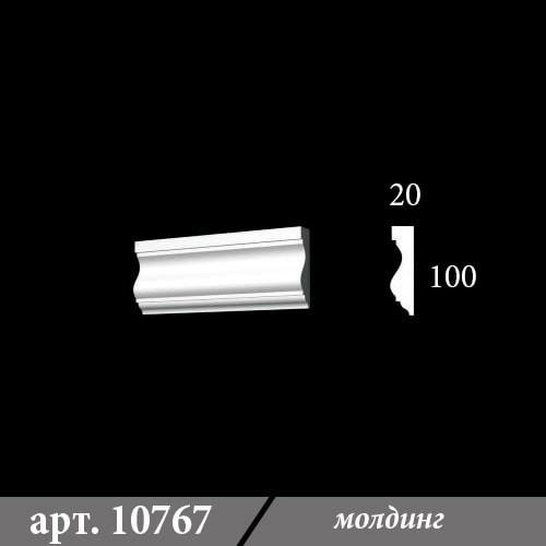 Молдинг из гипса 20 х 100 х 1000