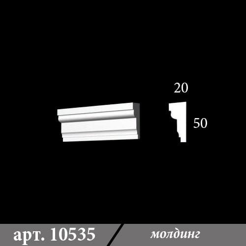 Гипсовые молдинги 20х30х1000