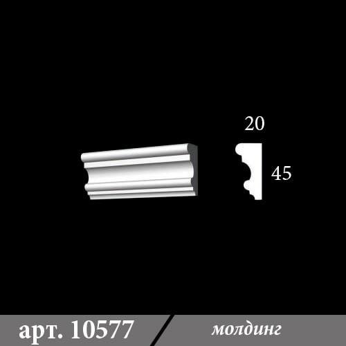 Гипсовый молдинг 20х45х1000