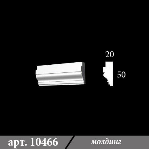 Молдинг из гипса 20х50х1000